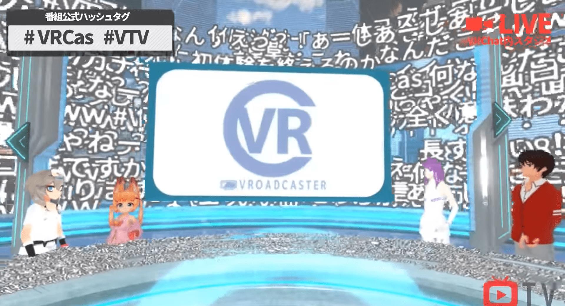 V-TVスタジオの様子