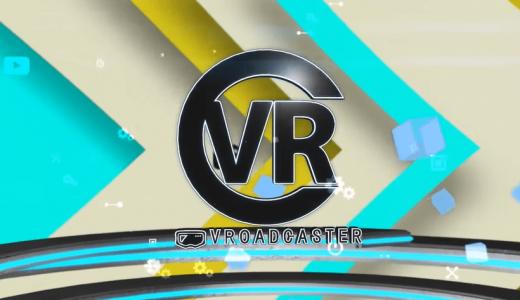 未来感あふれる番組、VRoadCasterの「V-TV」とは?