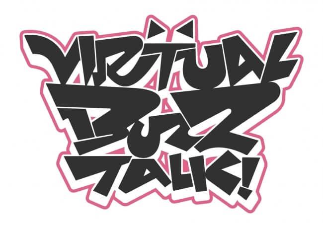 VIRTUAL BUZZ TALK!ロゴ