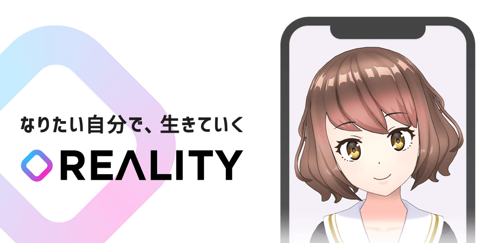 REALITY Avatar
