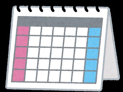 Vtuber関連のイベントをGoogleカレンダーにまとめてみた