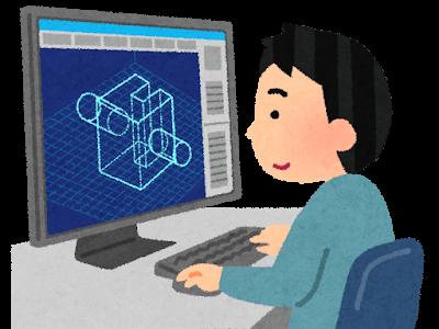 【Unity】VR開発を勉強する方法や学べるスクールまとめ